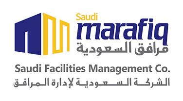 الشركة السعودية لإدارة المرافق